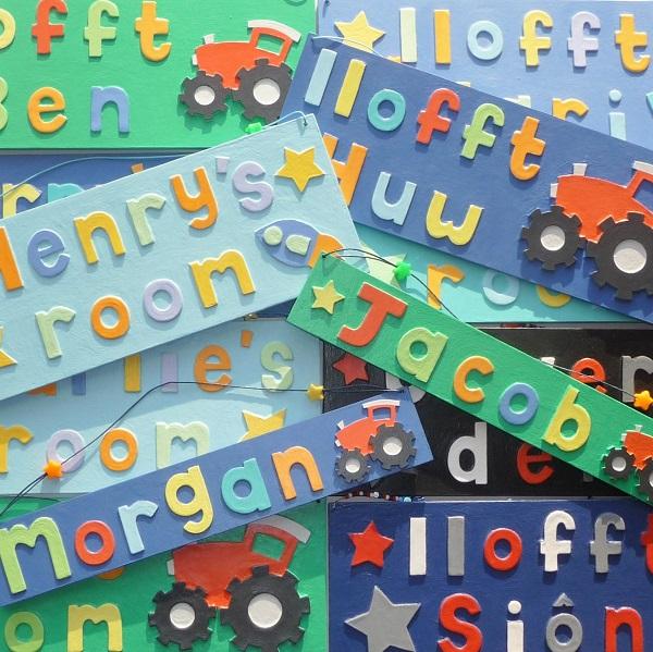Boys Name Plates